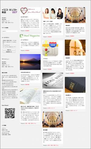ホームページサンプル007
