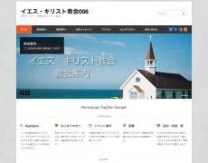 ホームページサンプル【Pytheas】