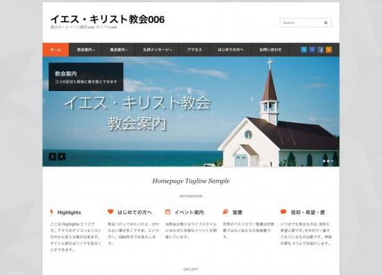 ホームページサンプルPytheas