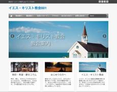 ホームページサンプル【iFuture】