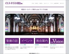 ホームページサンプル【Adapt】