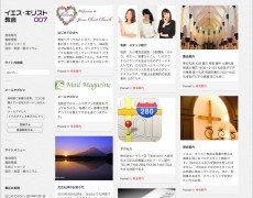 ホームページサンプル【Pronto】